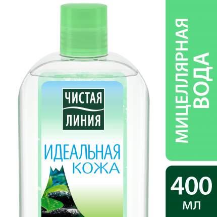 Мицеллярная вода Чистая Линия Идеальная кожа