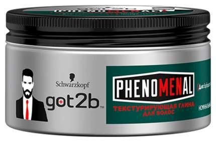 Средство для укладки волос got2b phenoMENal Текстурирующая глина 100 мл