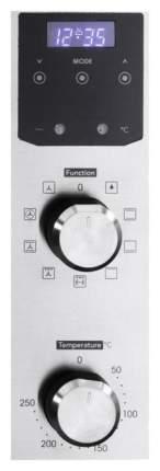 Встраиваемый электрический духовой шкаф Delonghi SLB 9 Silver