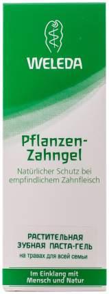 Растительная зубная паста-гель Weleda Pflanzen-Zahngel Уход за полостью рта 75 мл