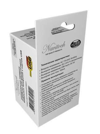 Сетевое зарядное устройство Navitoch 1 USB 0,7A Black