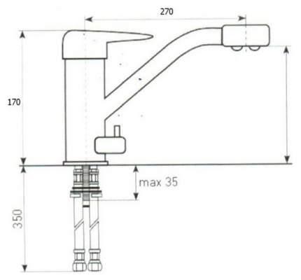Смеситель для кухонной мойки Zigmund & Shtain ZS 1100 черный базальт