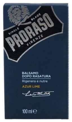 Бальзам после бритья Proraso Azure Lime 100 мл