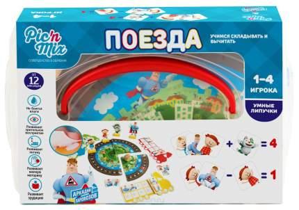 Семейная настольная игра Picn Mix Аркадий Паровозов Поезда