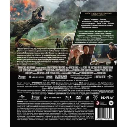 Мир Юрского периода 2 (Специальное издание) (BR+DVD)