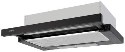 Вытяжка встраиваемая Simfer 7000 Silver/Black