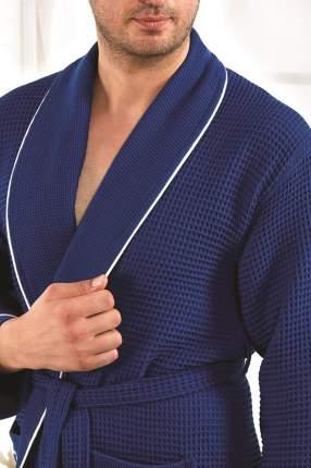 Банный халат KARNA Ti синий L