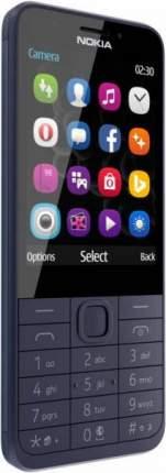 Мобильный телефон Nokia 230 DS (TA-1172) Blue