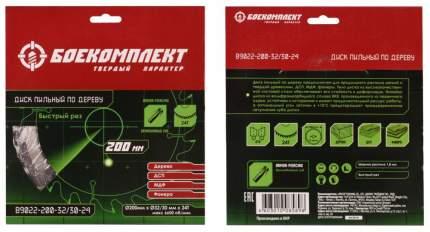 Пильный диск БОЕКОМПЛЕКТ B9022-200-32/30-24