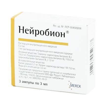 Нейробион раствор 3 мл 3 шт.