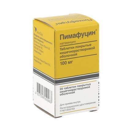 Пимафуцин таблетки кишечнораств. 100 мг 20 шт.