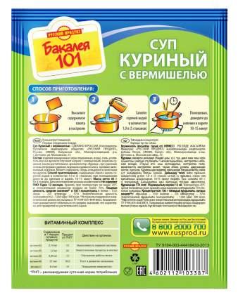 Суп Бакалея 101 куриный с вермишелью 60 г