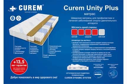 Матрас пружинный Curem Unity Plus 140x200 см