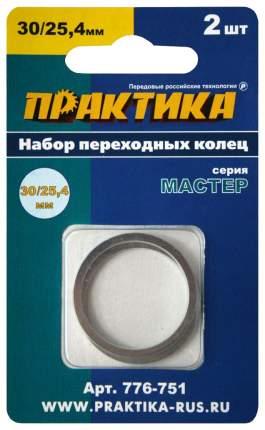 Переходное кольцо для пильных дисков Практика 776-751