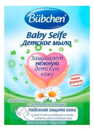 Детское мыло bubchen, 125 г.