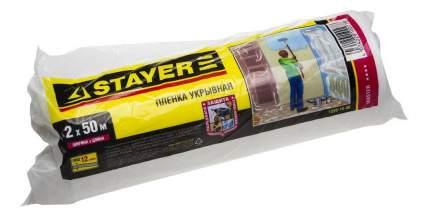 Пленка защитная Stayer 1225-15-50