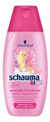 Шампунь и бальзам для девочек Schauma 225 мл