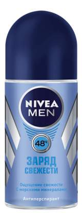 Дезодорант NIVEA Ролик мужской Фреш 50 мл
