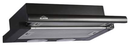 Вытяжка встраиваемая ELIKOR 45П-400-В2Л Black