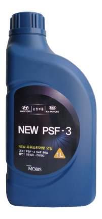 Гидравлическое масло Hyundai-KIA 80W 1л 0310000100