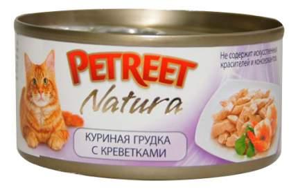 Консервы для кошек Petreet Natura, куриная грудка, креветки, 12шт по 70г