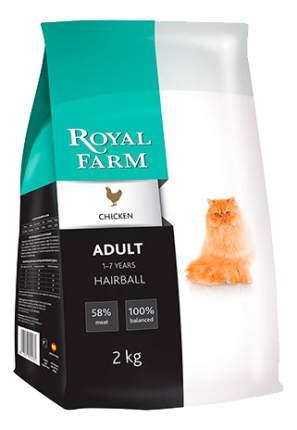 Сухой корм для кошек ROYAL FARM Hairball, для выведения шерсти, курица, 2кг