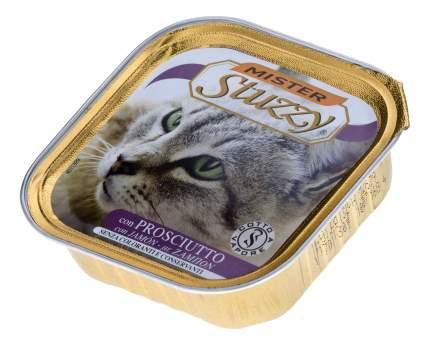 Консервы для кошек Stuzzy Mister, телятина, овощи, 32шт, 100г