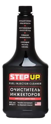 Очиститель инжектора Step Up 355г SP3211