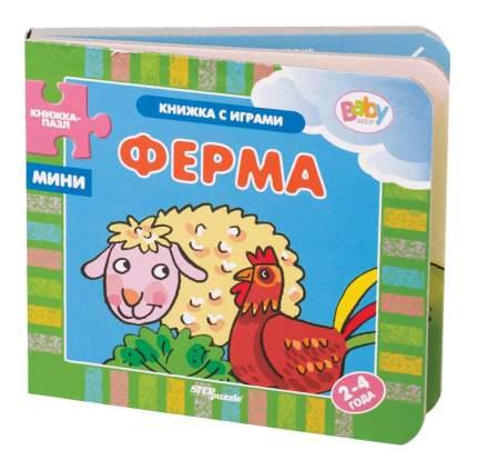 Книжка-Игрушка Step Puzzle Ферма