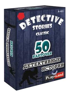 Семейная настольная игра Play Land Детективные истории Классик R-401