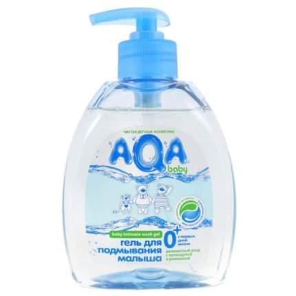 Гель AQA BABY для подмывания малыша с дозатором 300 мл (9341)