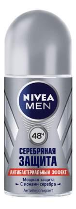 Антиперспирант NIVEA Серебряная защита 50 мл