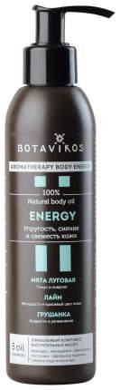 Масло для тела BOTANIKA Aromatherapy Body Energy 200 мл
