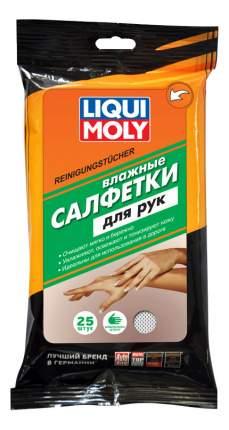 Салфетки для рук LIQUI MOLY 25шт 77167