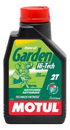 Для двухтактных двигателей MOTUL Garden 2T Hi-Tech 106608