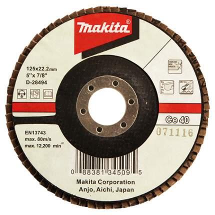 Диск Makita лепестковый D-28553