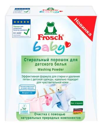 Стиральный порошок для детского белья Frosch 1080 г