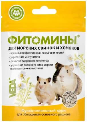 Витаминный комплекс для хомяков и морских свинок VEDA Фитомины, 50 г