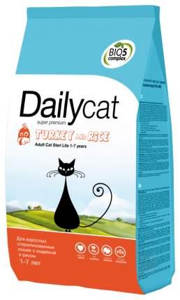 Сухой корм для кошек Dailycat Steri Lite, для стерилизованных, индейка и рис, 0,4кг