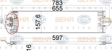Радиатор АКПП Hella 8MO 376 726-291