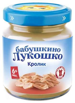 Пюре мясное Бабушкино Лукошко Кролик с 6 мес 100 г