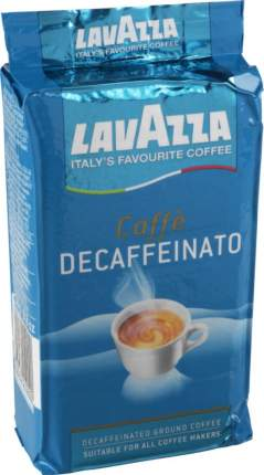 Кофе молотый  LavAzza без кофеина  250 г