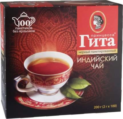 Чай черный Принцесса Гита индийский 100 пакетиков