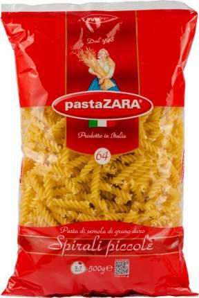 Макаронные изделия PastaZara spirali piccole 500 г