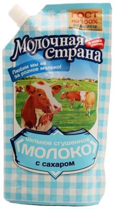Молоко сгущенное Молочная страна цельное 270 г