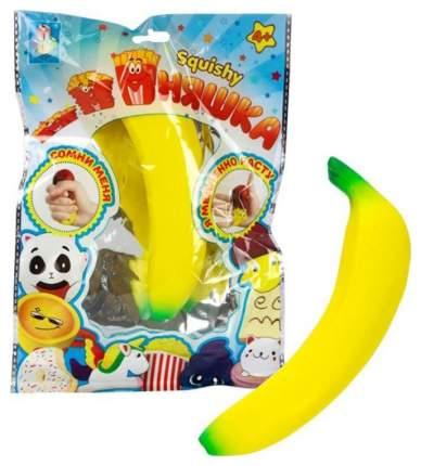 Игрушка-антистресс сквиши 1Toy М-м-мняшка Банан