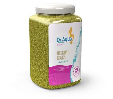 Соль морская ароматная Ромашка 'Нежная кожа' Dr. Aqua 750 гр
