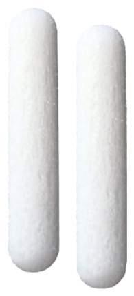 Сменное перо Molotow для маркеров 227/211 10 мм, Белый