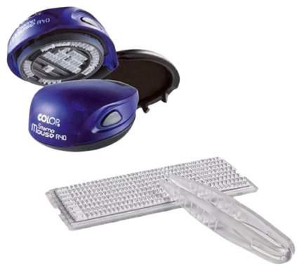 Печать самонаборная Colop Stamp Mouse(однокруговая R40/1 Set)