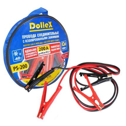 Провода пусковые 200A 2.5m Dollex PS-200
